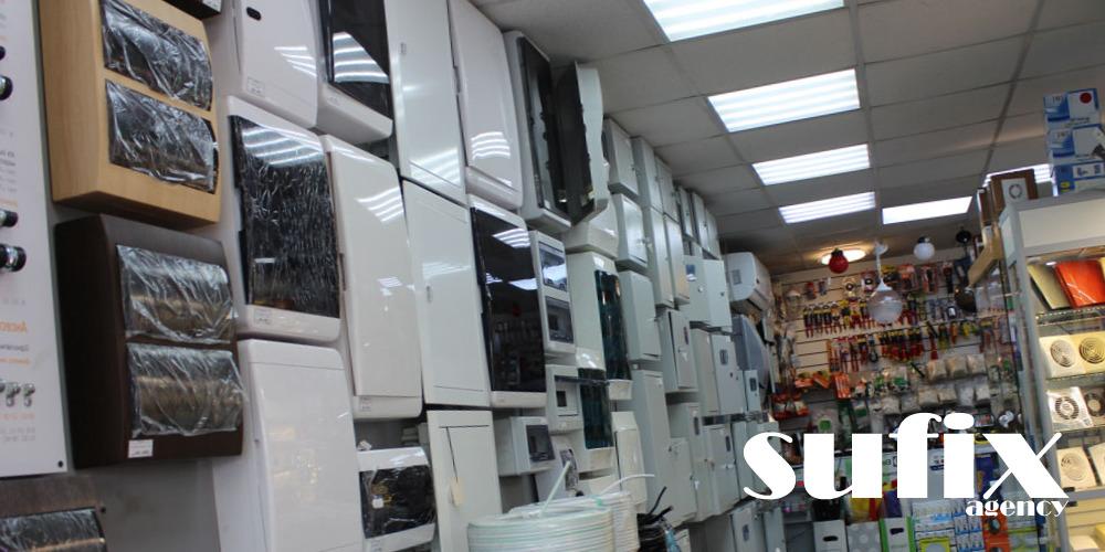 Разработка интернет магазина электротоваров во Львове