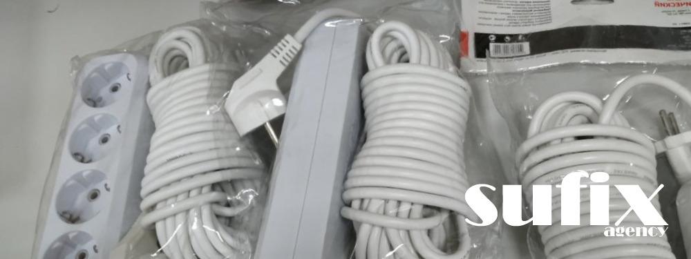 Этапы создания интернет-магазина электротоваров